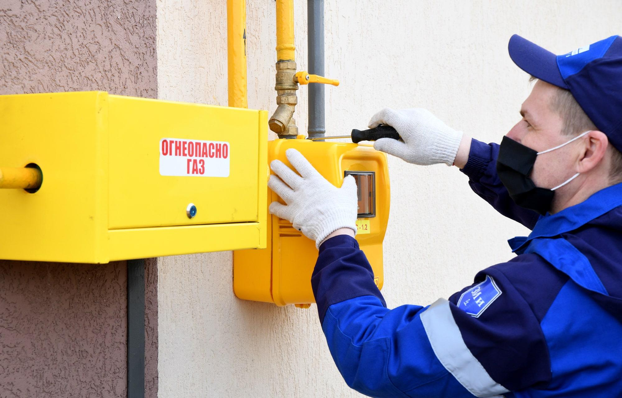 Жители Тверской области смогут подать заявление на подключение домохозяйства к газу в МФЦ