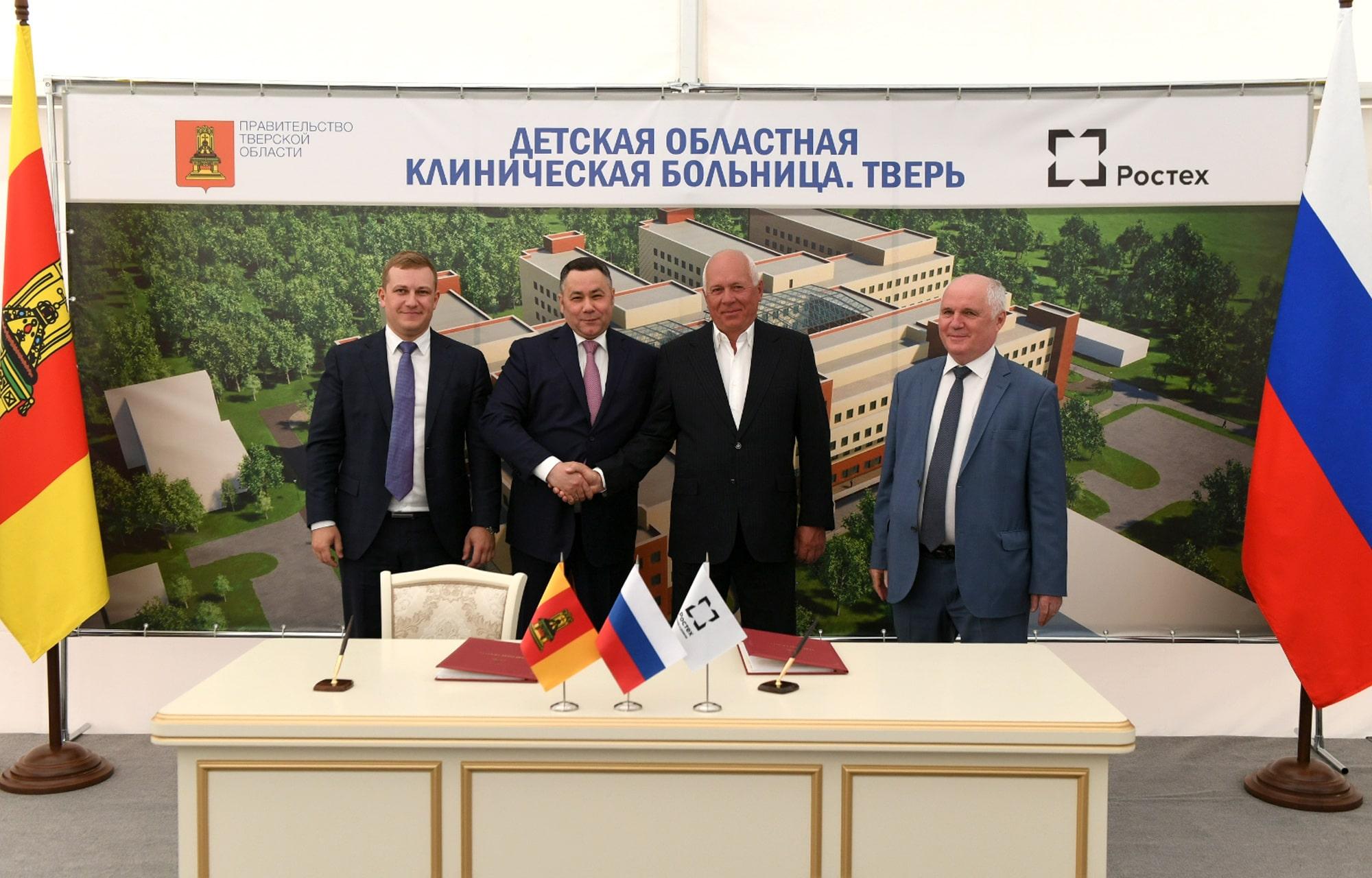 Первый Центр амбулаторной онкологической помощи откроют в Тверской области в 2021 году