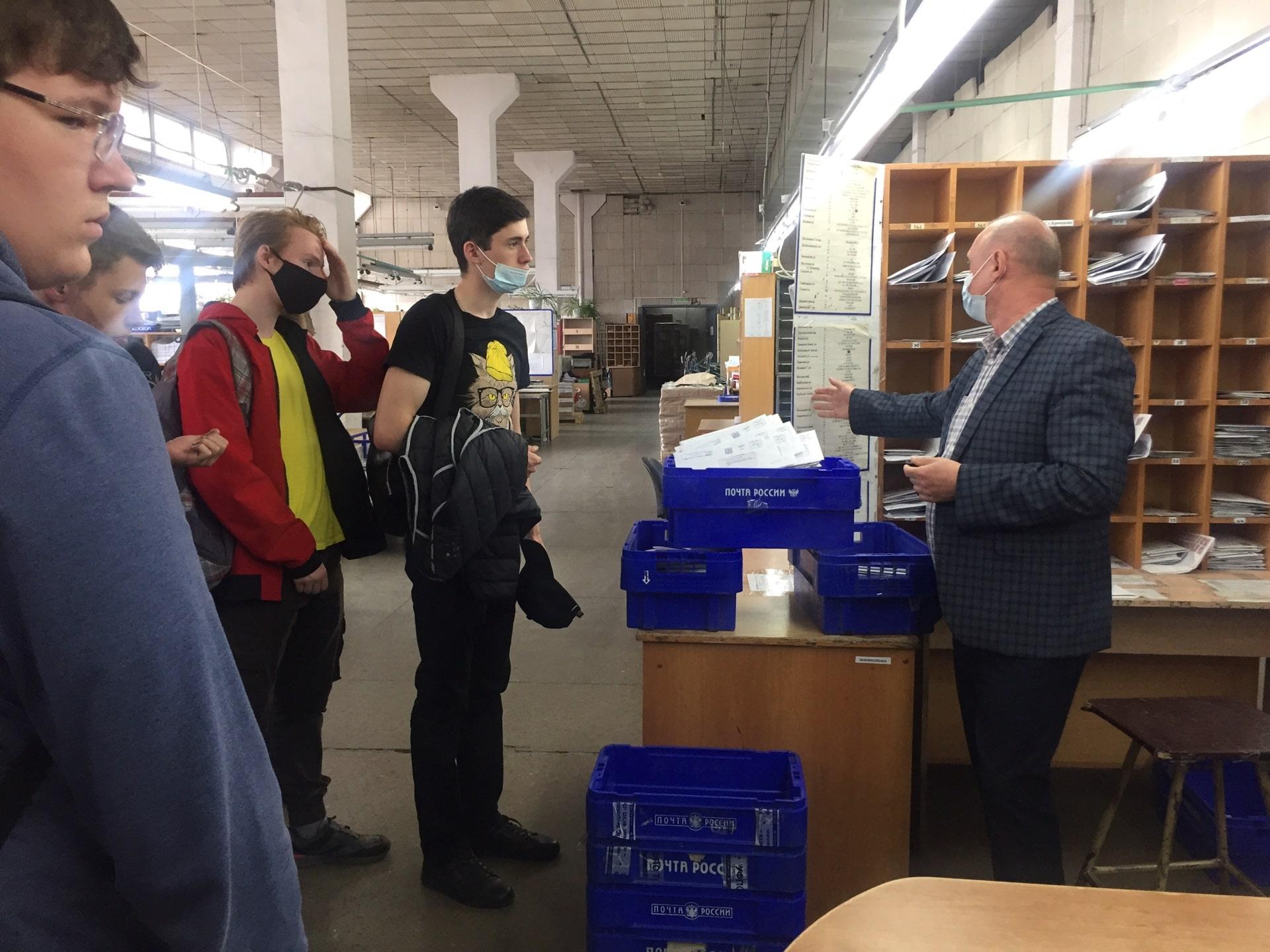 Почта России совместно с благотворительным фондом «Константа» провели экскурсию для воспитанников детских домов