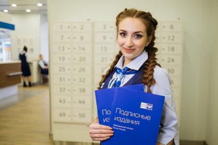 Почта России предлагает 30-процентную скидку на подписку