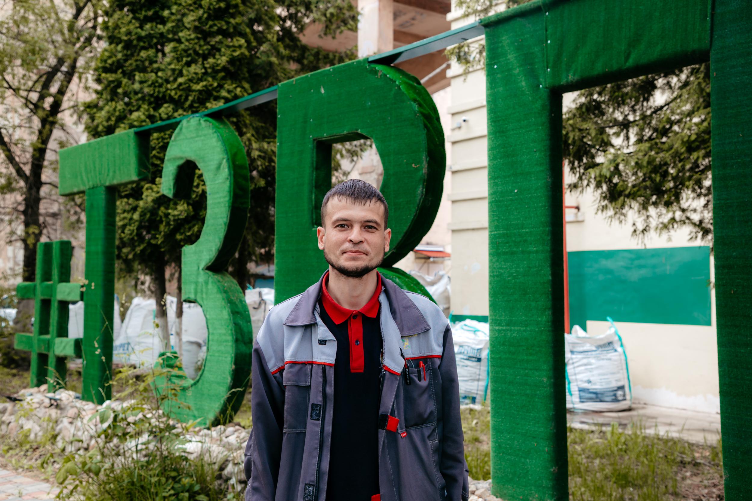 Вторая жизнь пластиковой бутылки, или Новая профессия мастера Чугунова