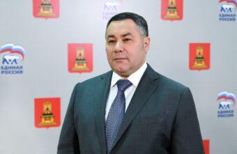 Игорь Руденя прокомментировал итоги праймериз «Единой России» в Тверской области