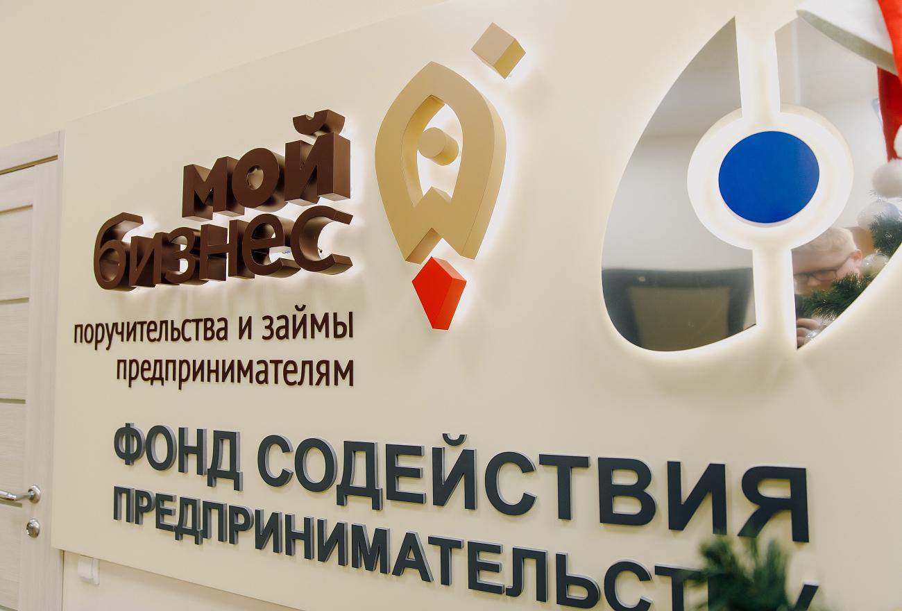 Больше 800 млн рублей от государства получили тверские компании на развитие бизнеса