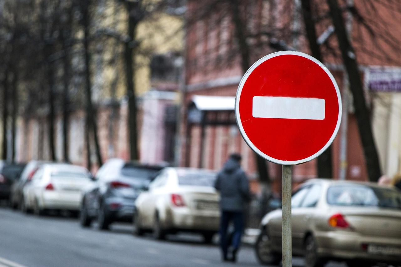 В центре Твери перекроют сразу шесть улиц на этой неделе