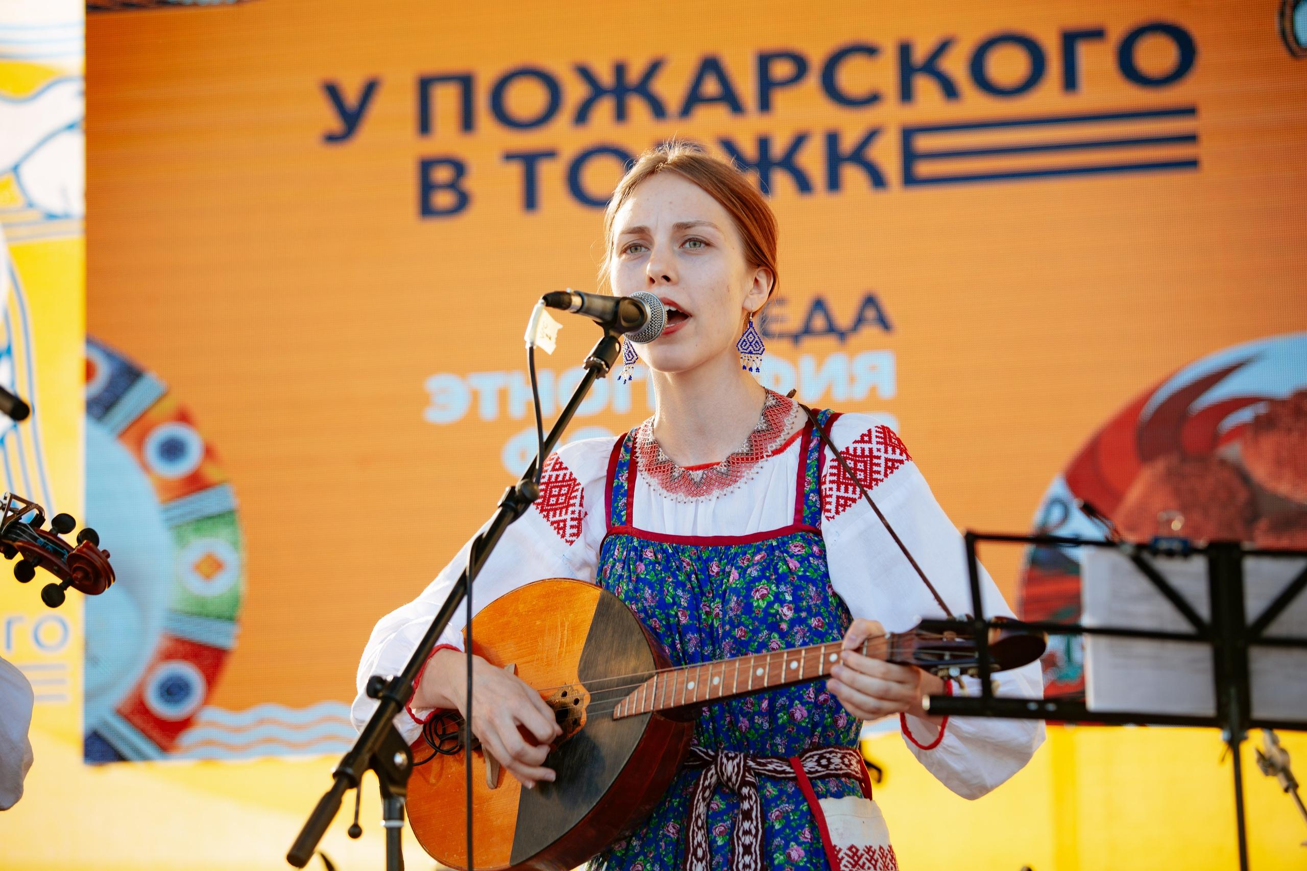 Жителей Тверской области приглашают на городской пикник к Пожарскому в Торжок