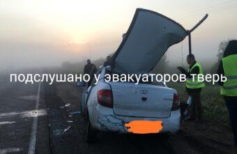 Опубликованы фото ночного ДТП на трассе Тверь – Ржев
