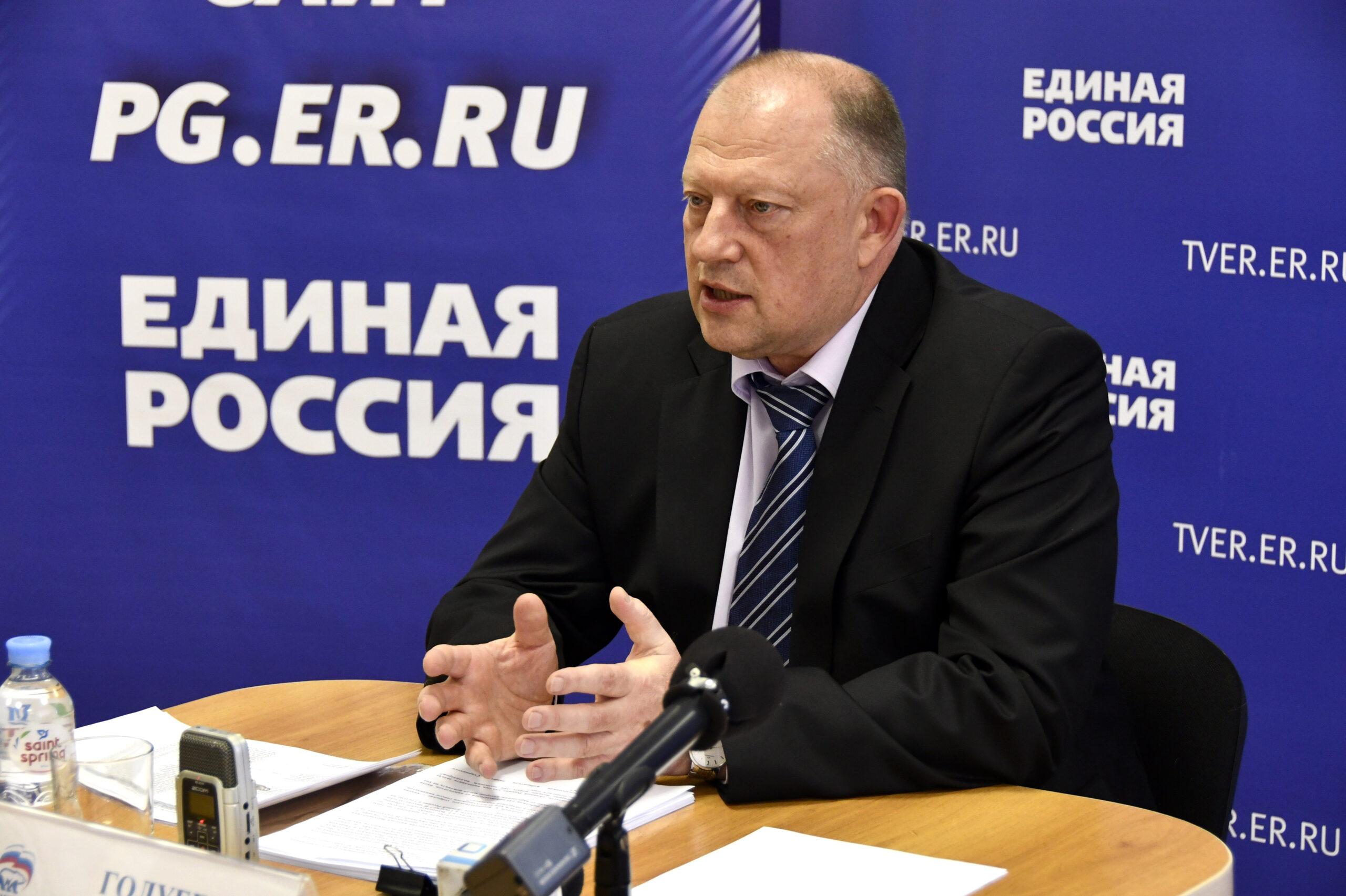 В Тверской области утверждены итоги предварительного голосования