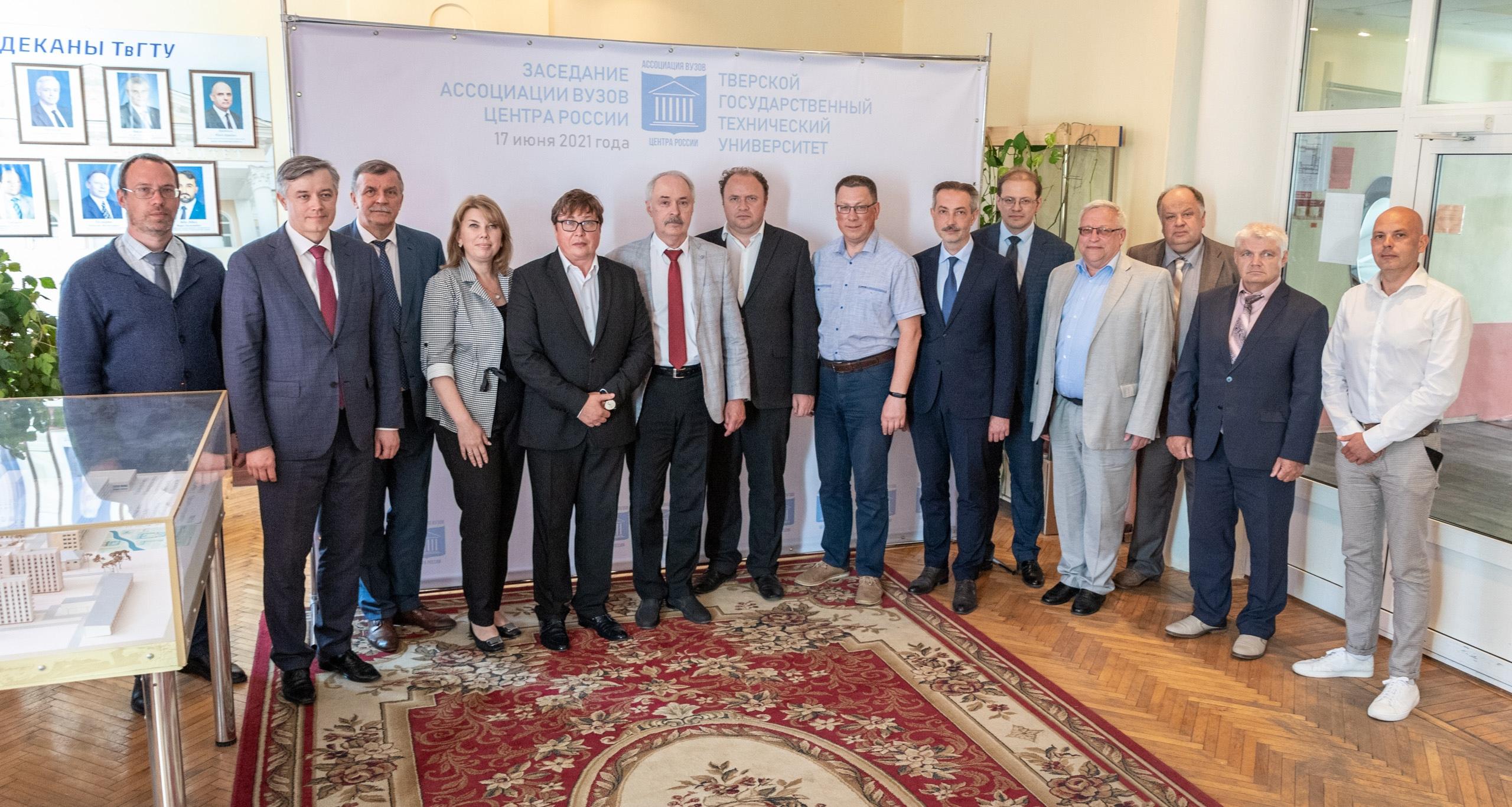 В ТвГТУ прошло заседание ассоциации вузов центра России: университеты договорились о сотрудничестве