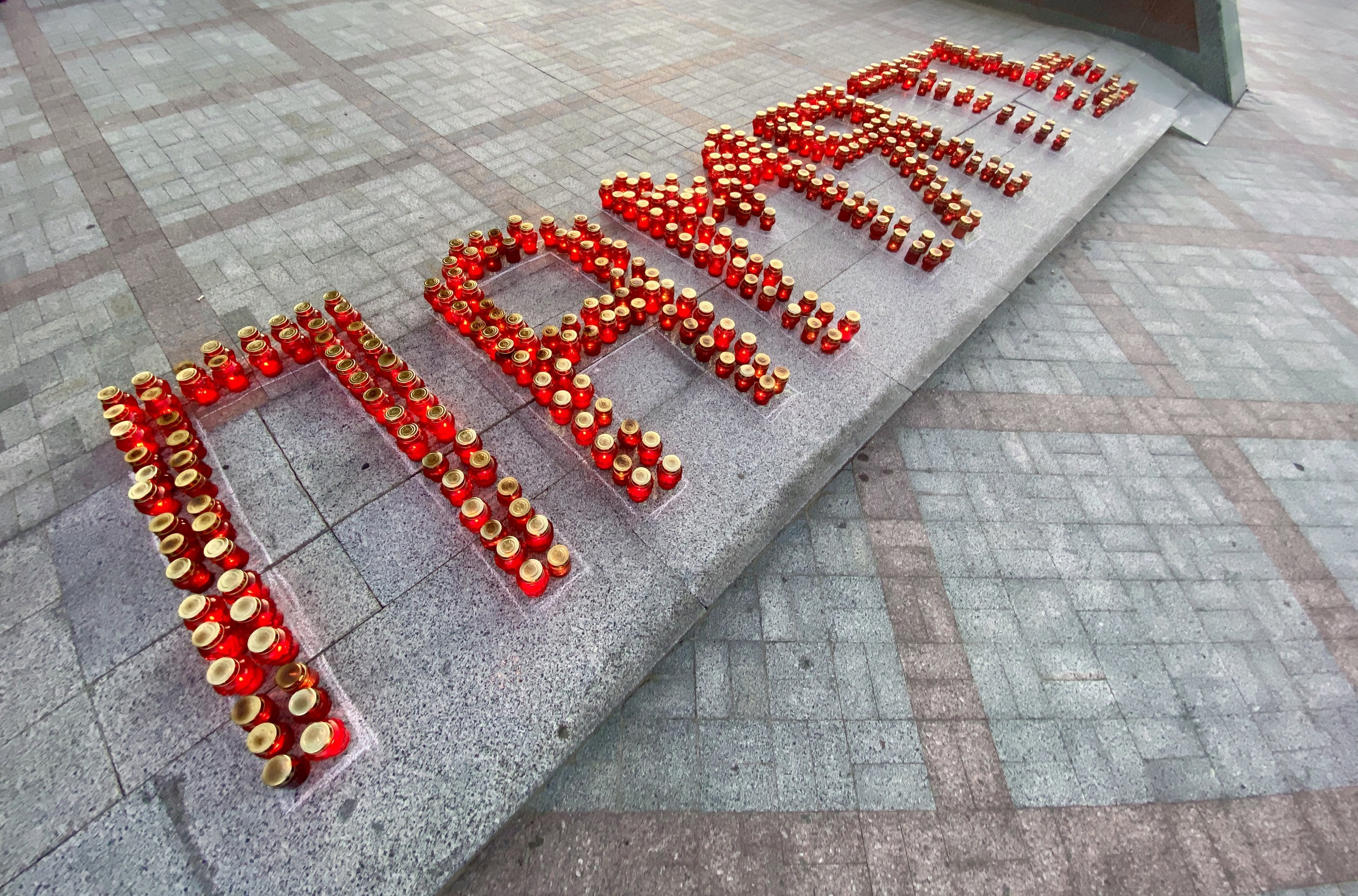 22 июня в Тверской области тысячи огней напомнят о войне