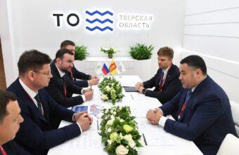 ПМЭФ-2021: Правительство Тверской области и ООО «Герс Технолоджи» подписали соглашение по новому инвестпроекту в сфере нефтегазовой промышленности