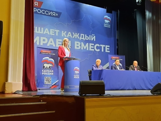 На конференцию «Единой России» приехали делегаты из Оленино