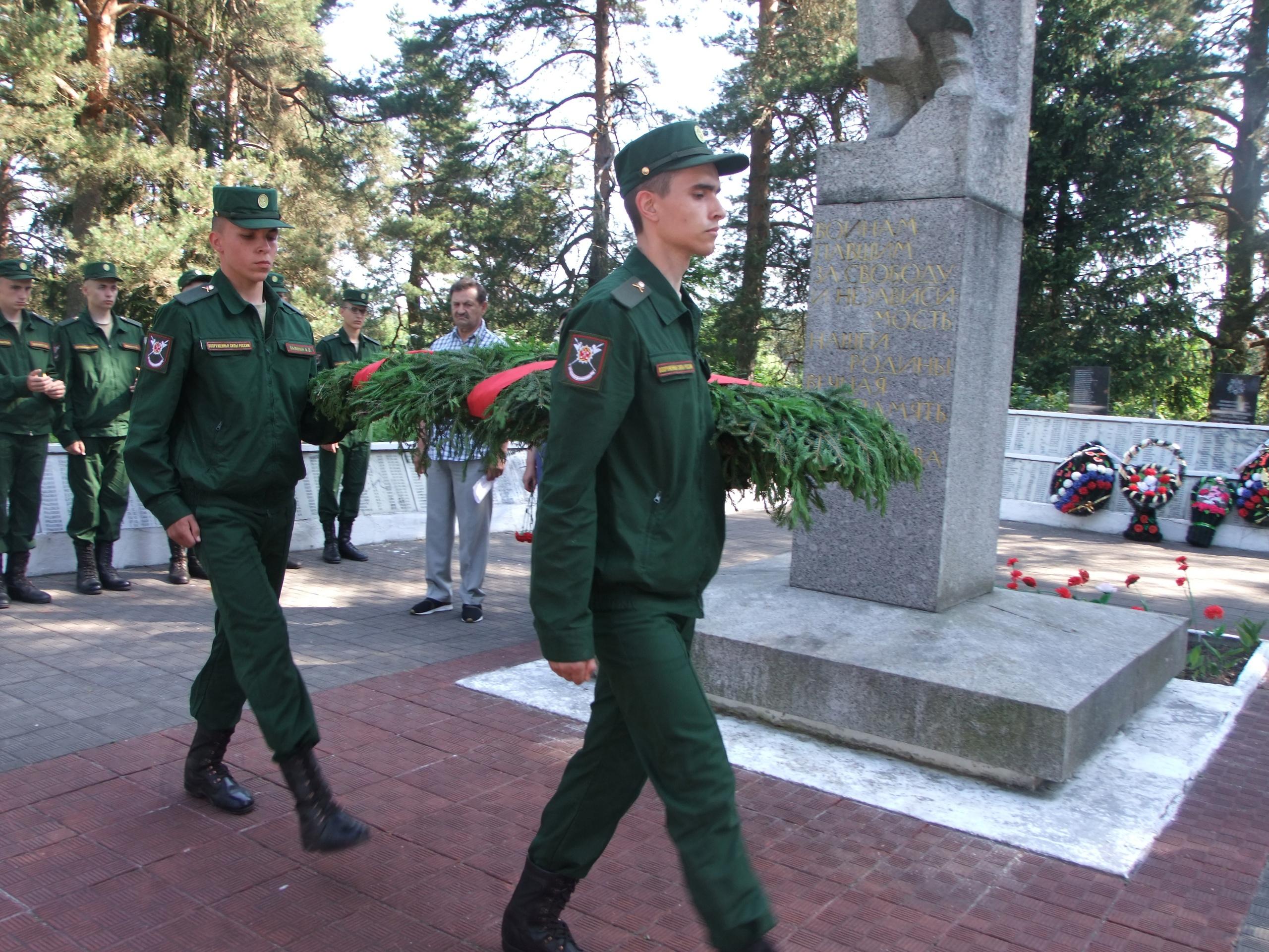 День памяти и скорби проходит в Торопце