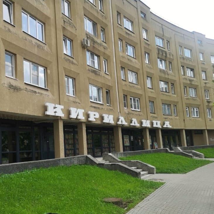 В Твери больше не будет книжного магазина «Кириллица»