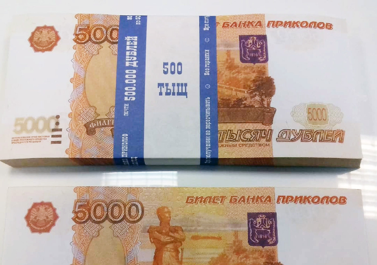 """""""Банк приколов"""" довёл жительницу Твери до статьи"""