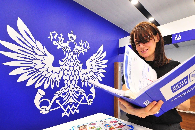 Почта России и РЭУ им. Г.В. Плеханова изучат международный опыт внедрения инновационных почтовых технологий