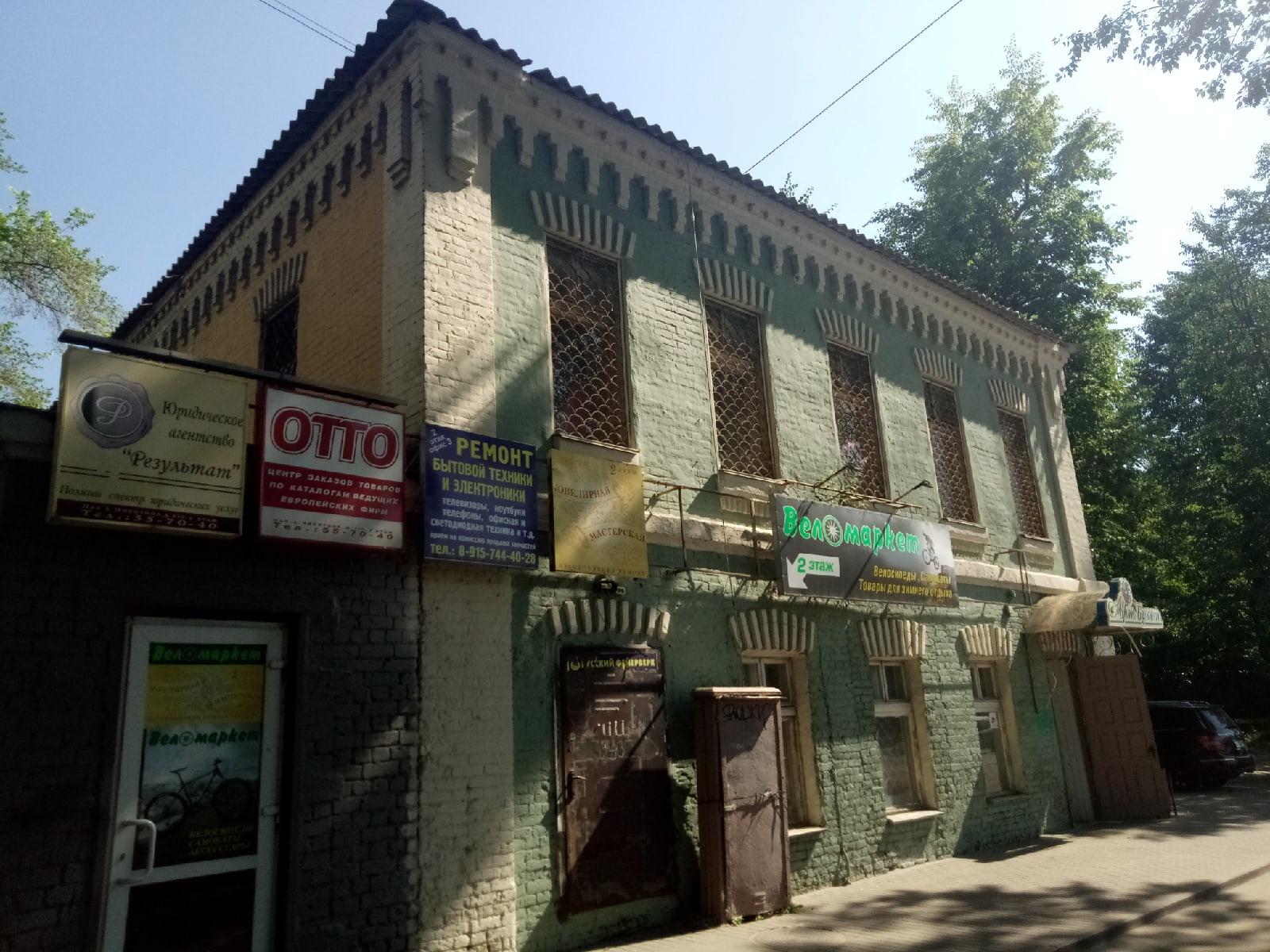 В Твери сносят историческое здание бывшего бибколлектора