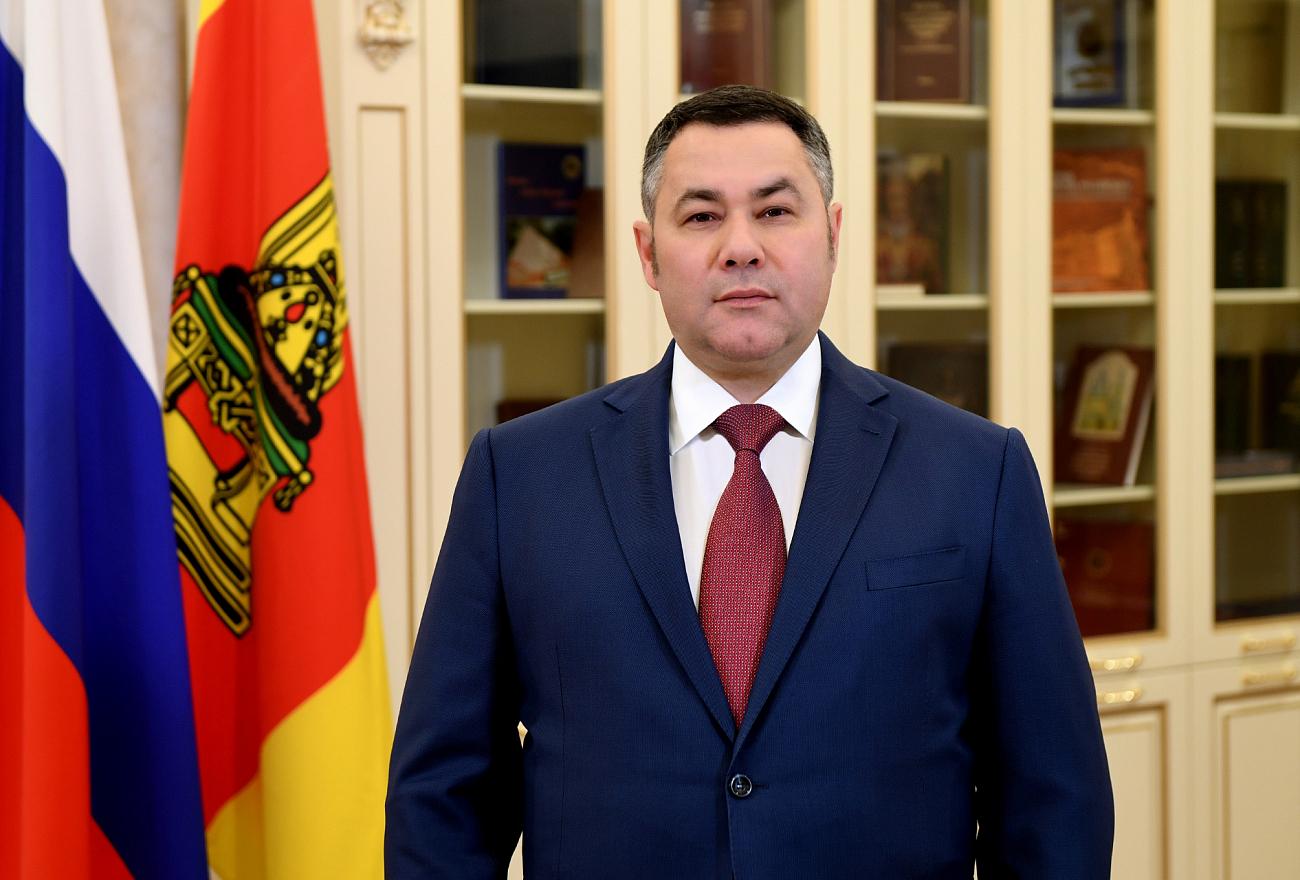 Игорь Руденя поздравил жителей Тверской области с Днём Военно-Морского Флота