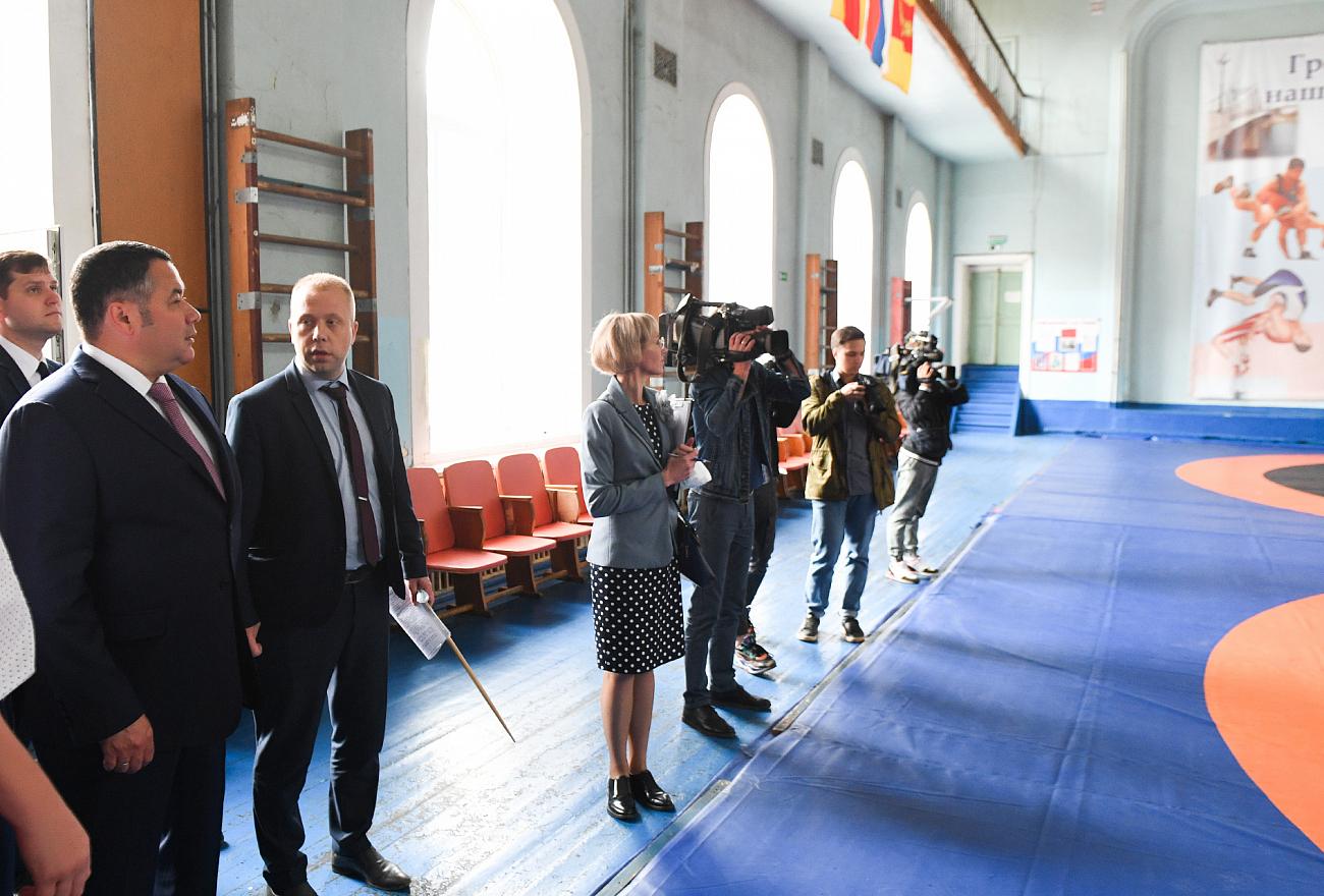 """Бассейн """"Пролетарка"""" в Твери после капремонта откроют в 2022 году"""