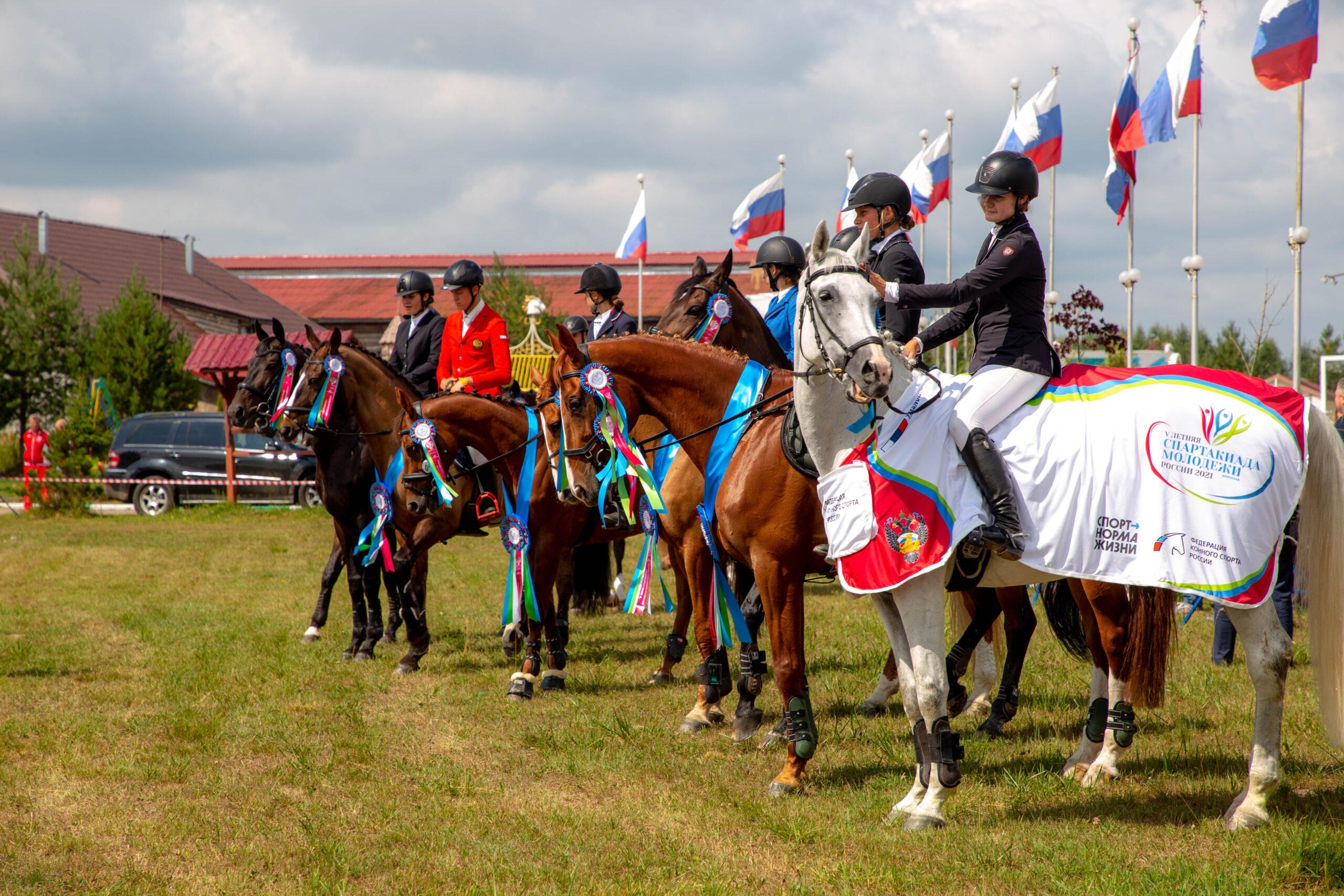 По коням: спустя 15 лет Спартакиада молодежи России вернулась в Тверскую область