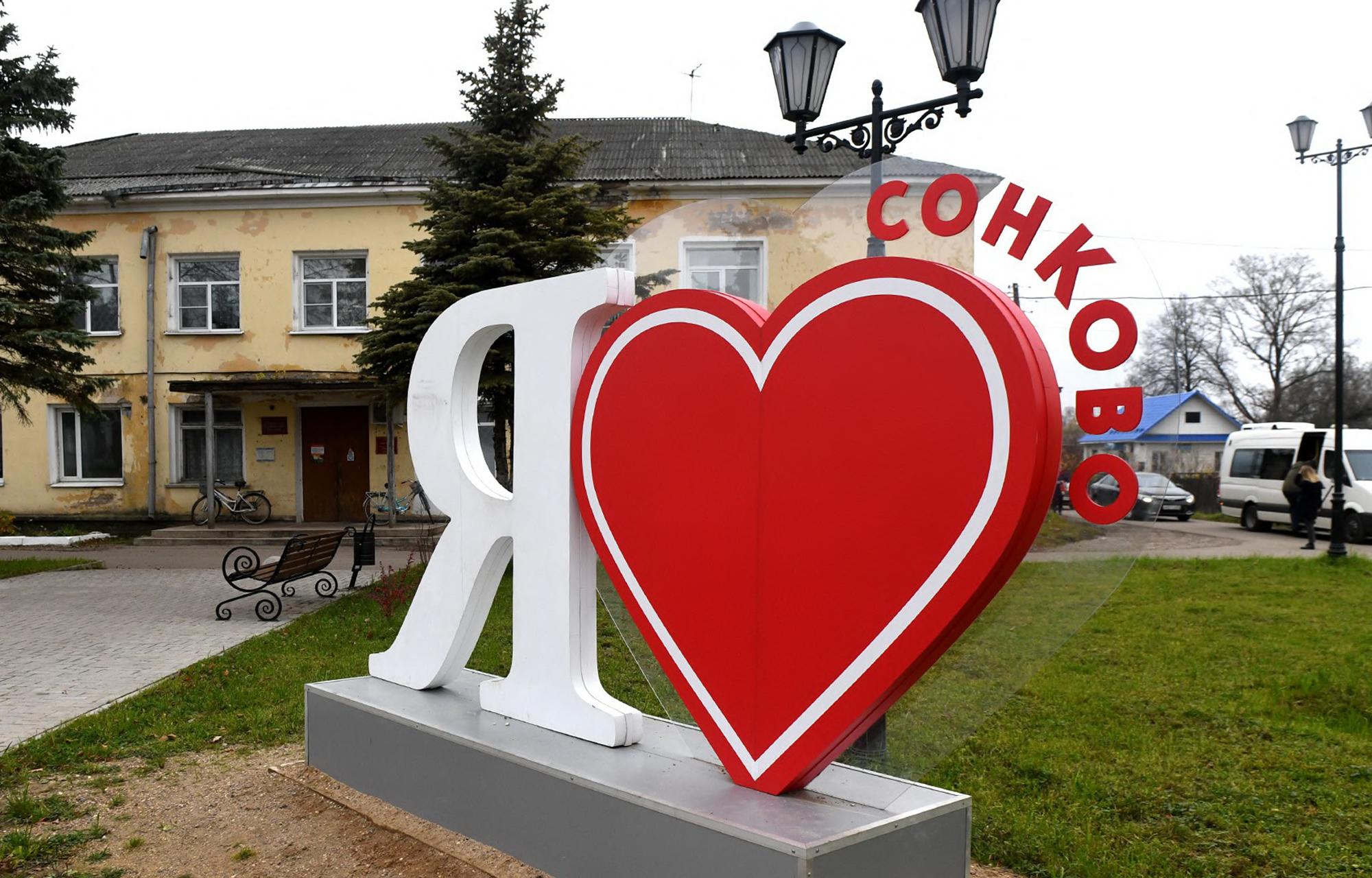 Сегодня в посёлке Тверской области сразу три праздника