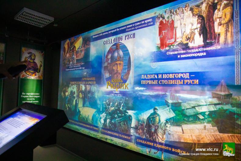 """Началась работа по наполнению контентом тверского парка """"Россия- Моя история"""""""