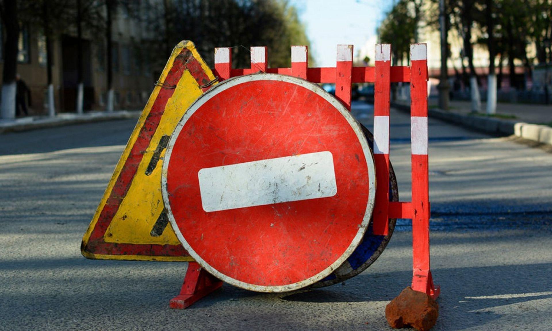 В Твери перекрыли несколько центральных улиц до августа