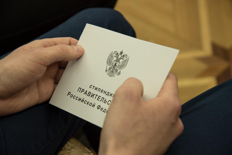 Учащиеся ТвГТУ стали стипендиатами Правительства России