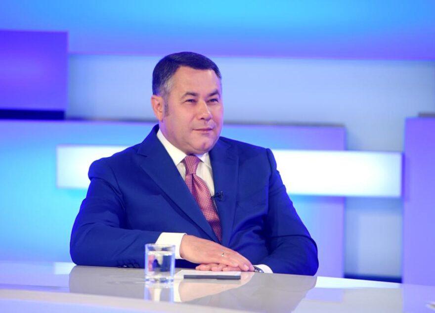 На вопросы жителей Тверской области в прямом эфире ответит губернатор Игорь Руденя