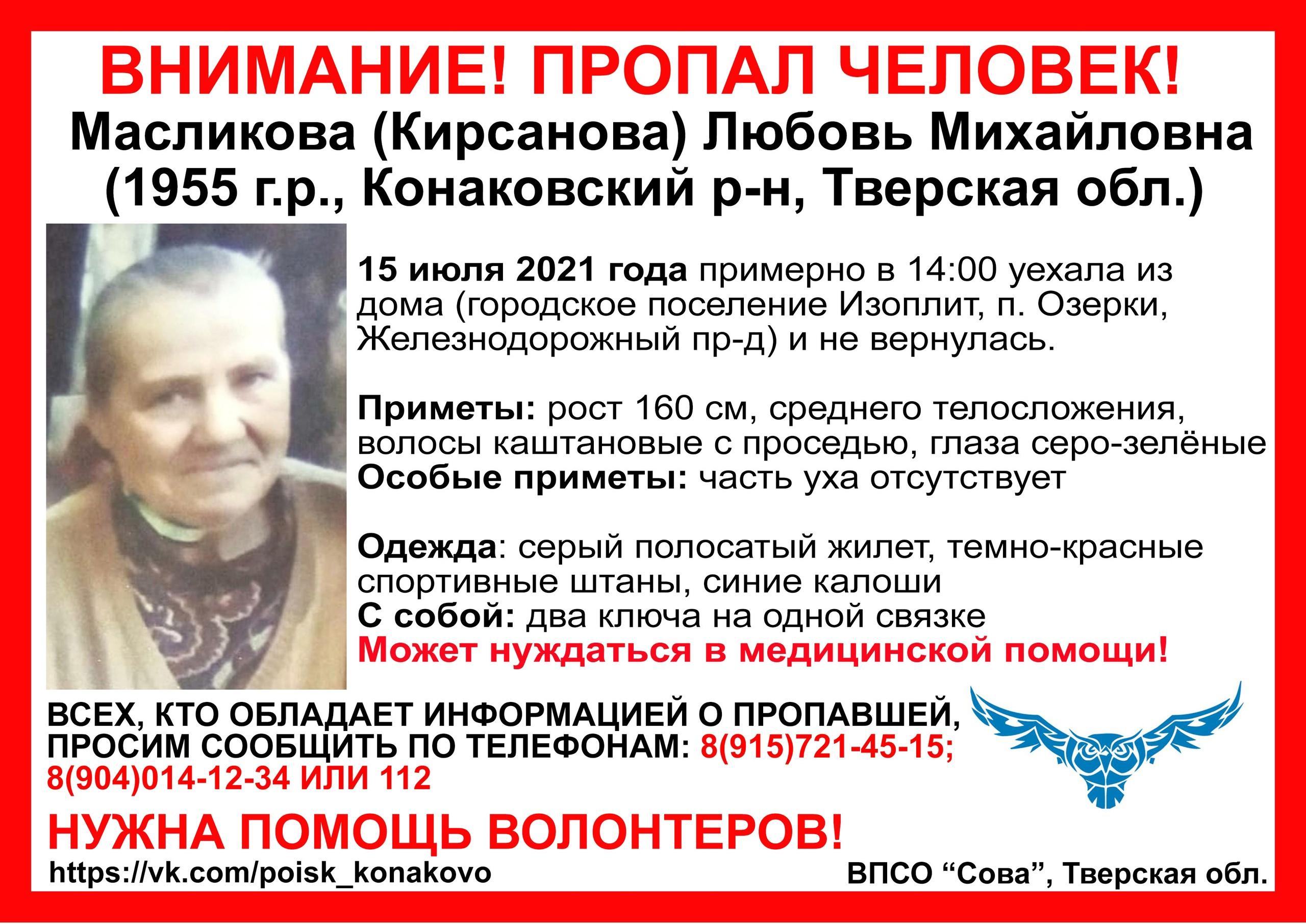 Водителей на трассе М-11 в Тверской области просят найти женщину