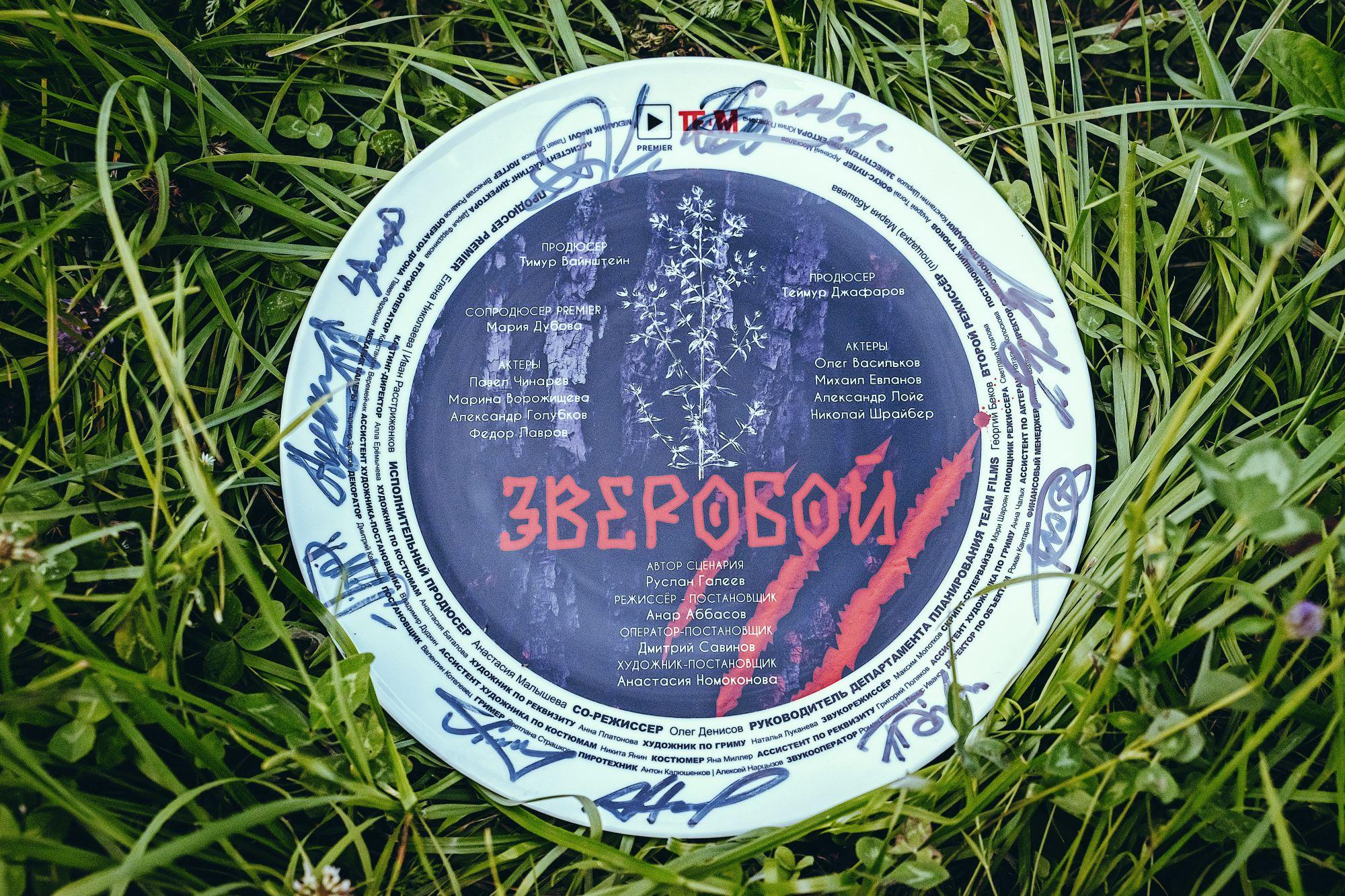 В Тверской области начались съёмки криминальной драмы «Зверобой»