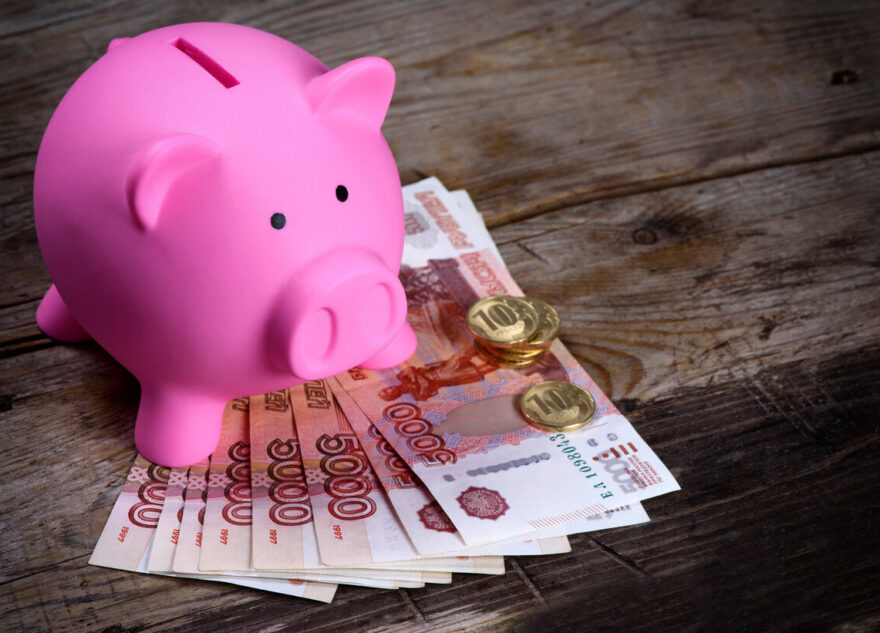 Для жителей Тверской области увеличили прожиточный минимум