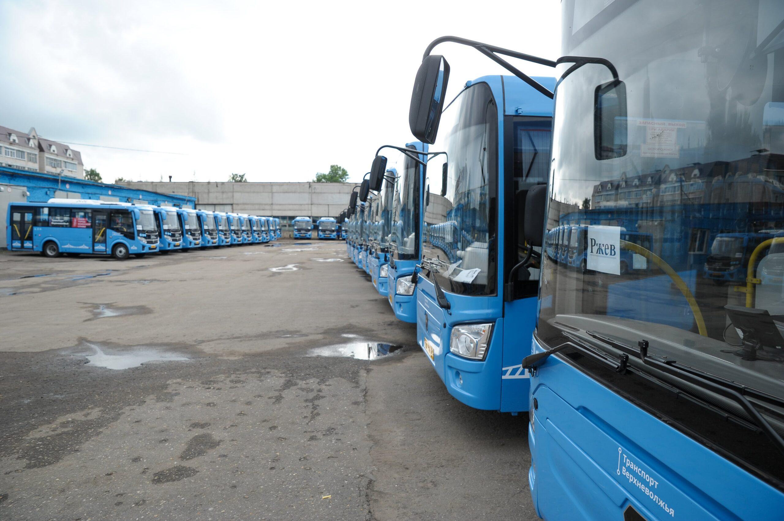 """Новые """"синие"""" автобусы появились ещё в 4 агломерациях Тверской области"""