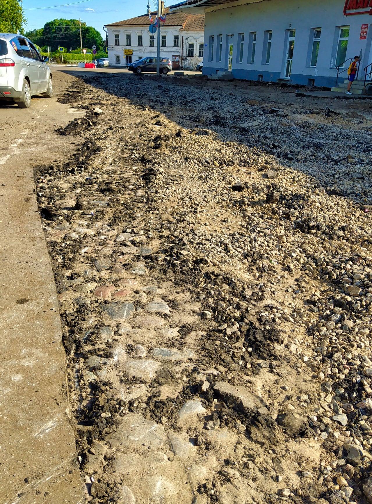 В древнем городе Тверской области вскрыли асфальт и нашли старинную мостовую