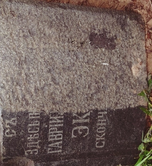 На Волынском кладбище в Твери нашли осколки памятников мещанина и купчихи
