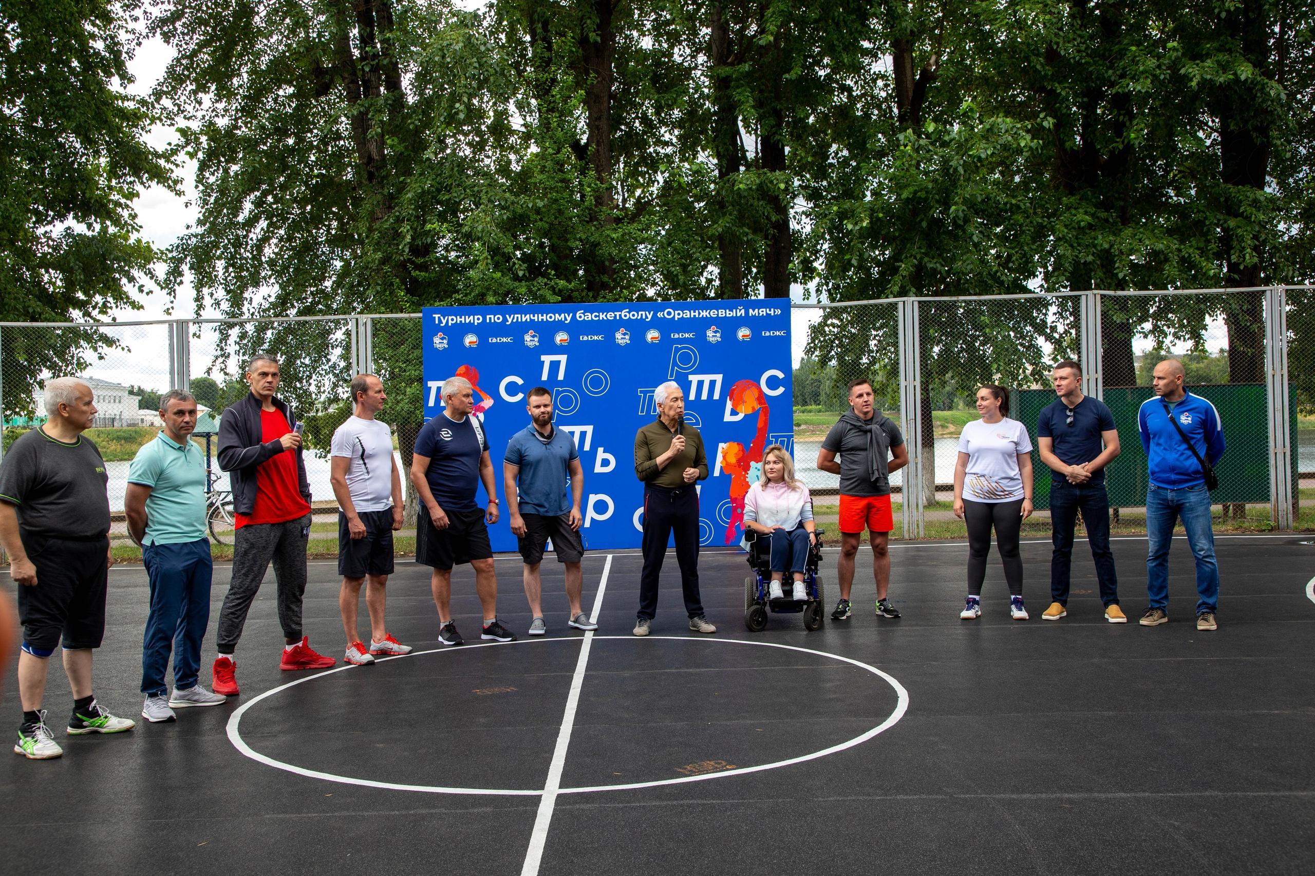 Владимир Васильев и Юлия Саранова стали гостями спортивных состязаний в Твери