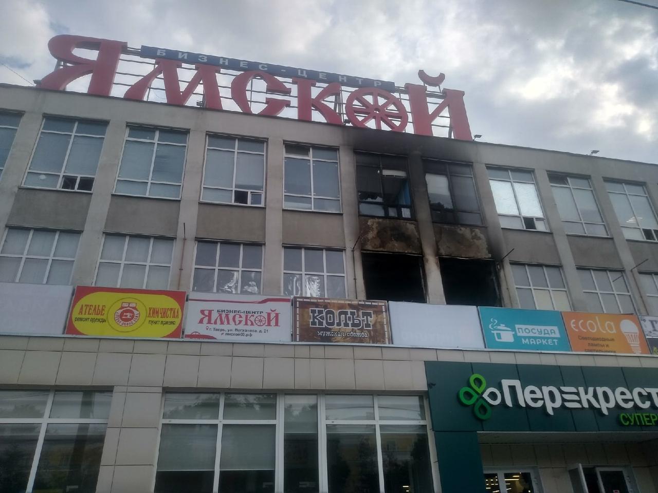 "Рано утром в Твери загорелся бизнес-центр ""Ямской"""
