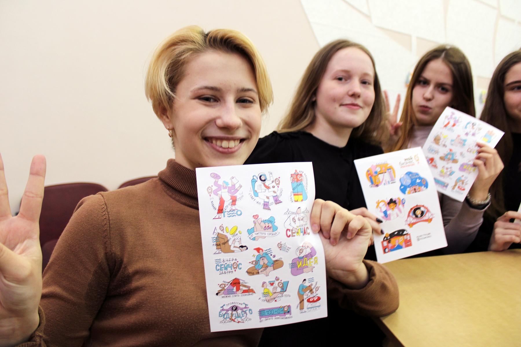 Школьников из Тверской области научили открывать свой бизнес