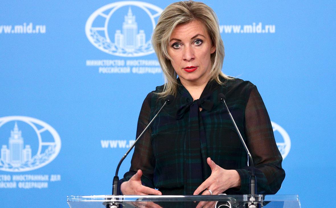 Мария Захарова рассказала, как сотрудник американского посольства воровал стрелку в Тверской области