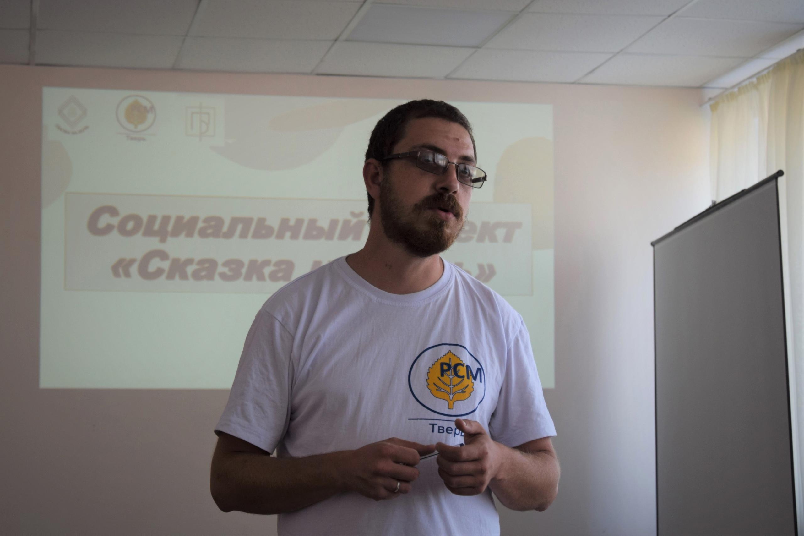 В Тверской области молодежи рассказали сказки на ночь