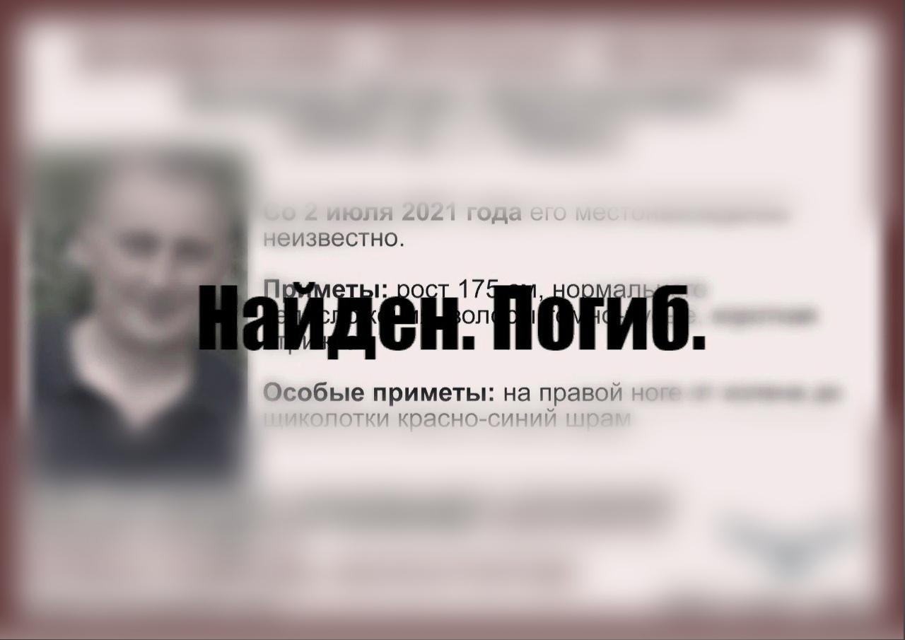 Почти тысяча жителей Тверской области пропали в 2021 году