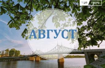 Сертификат на материнский капитал жители Тверской области оформляют без заявлений