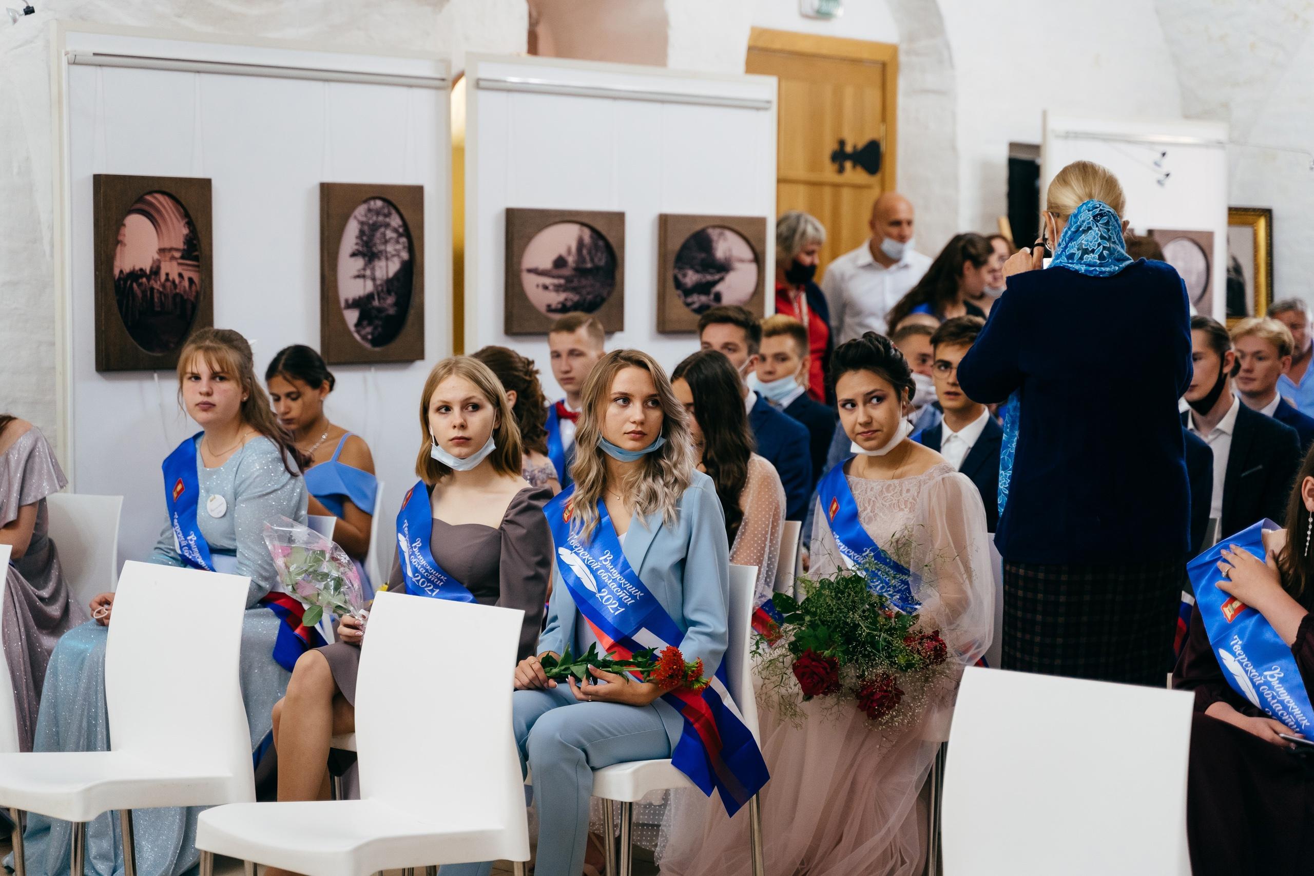 Названы имена школьников Тверской области, которые лучше всех сдали ЕГЭ
