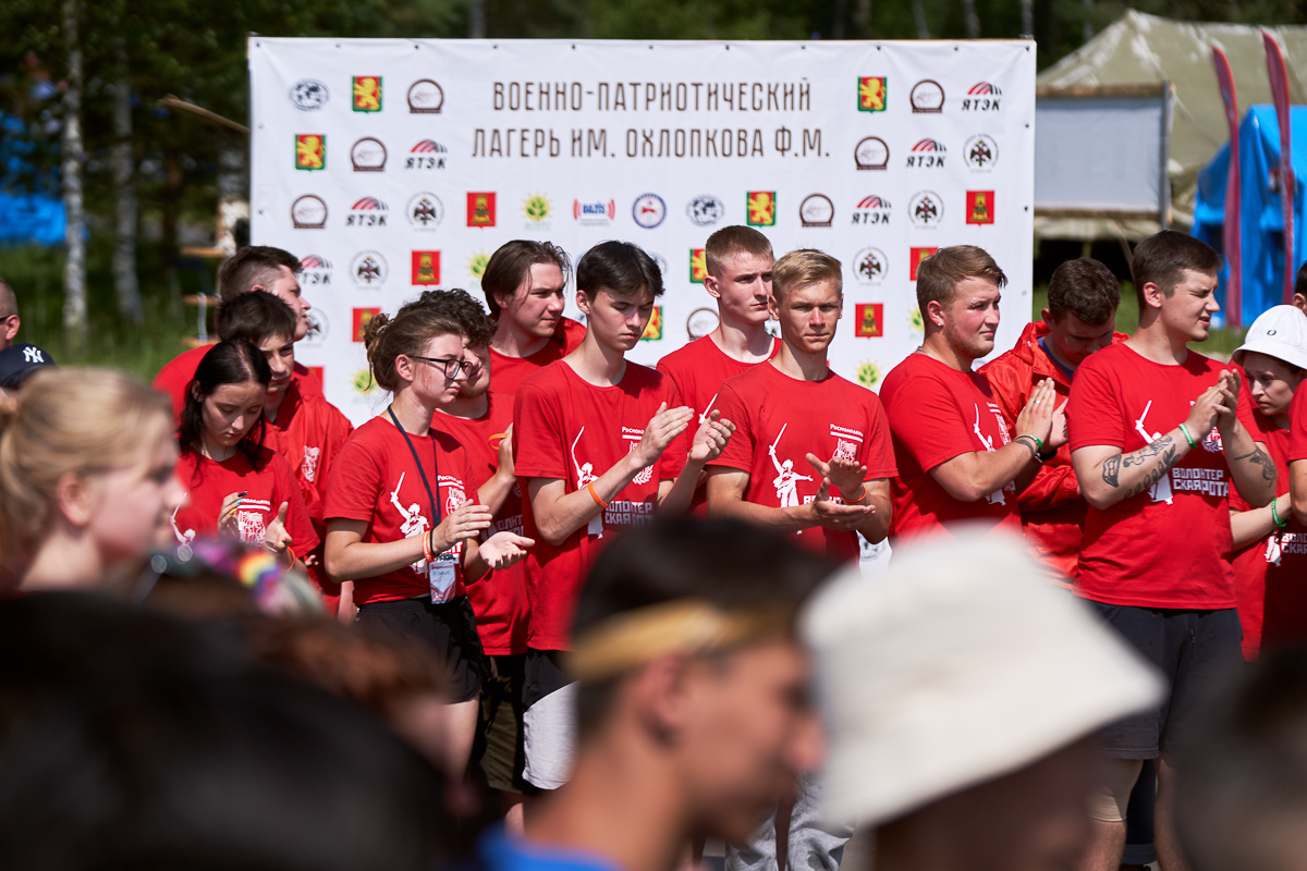 В Тверской области открылась «дальневосточная» смена военно-патриотического лагеря