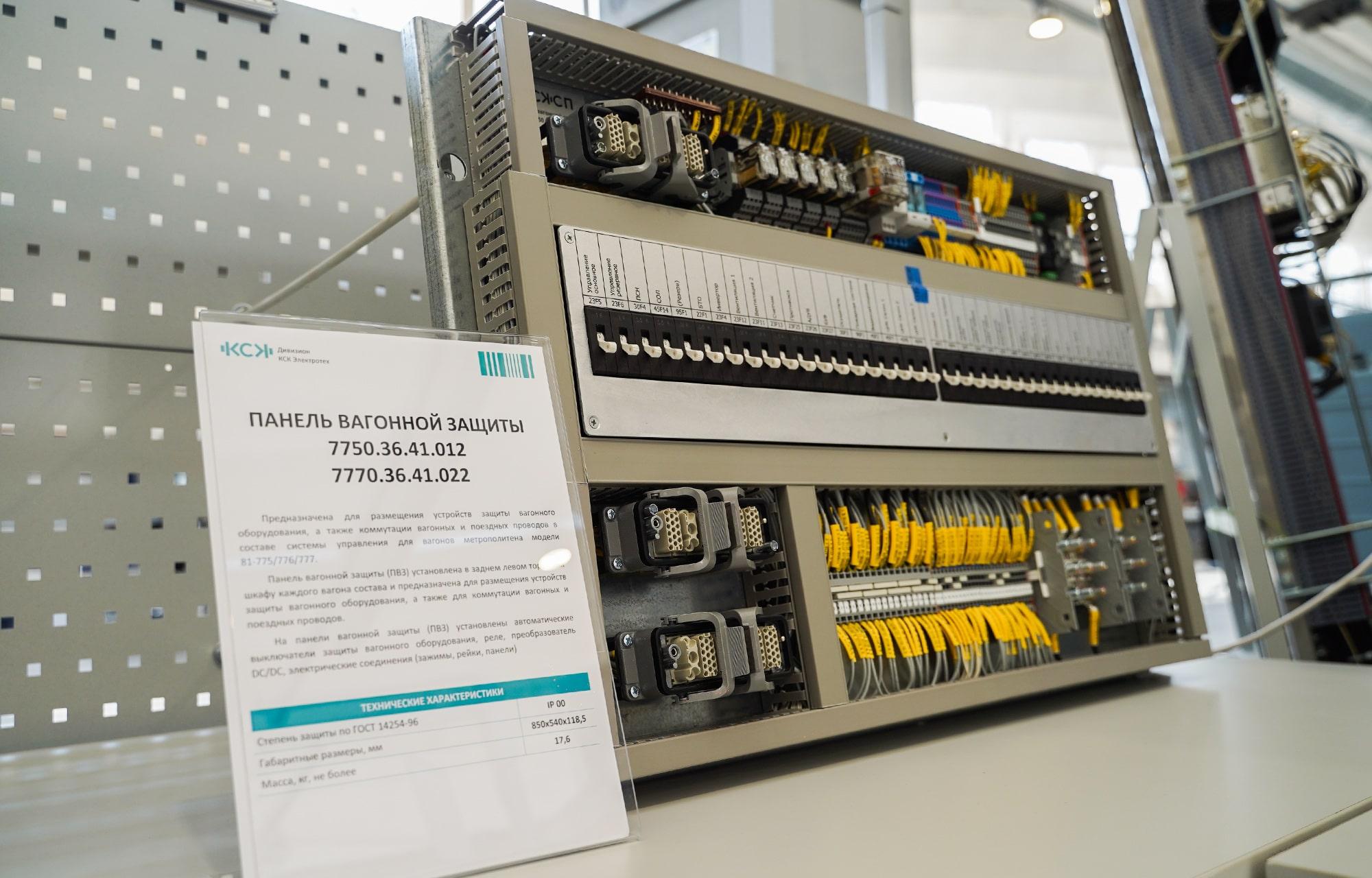 Премьер-министр России Михаил Мишустин высоко оценил разработки Промтехнопарка КСК в Твери