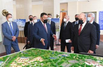 Михаил Мишустин дал поручения по итогам визита в Тверскую область