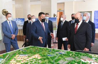 Туристический кластер в Завидово Тверской области получит федеральную поддержку