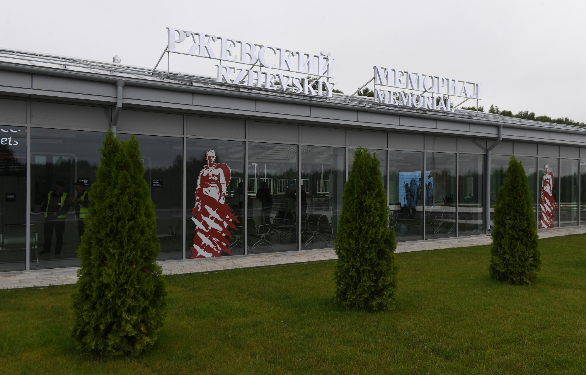 К мемориалу в Тверской области проведут почти 2-километровую пешеходную дорожку