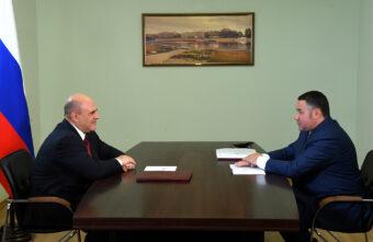 Михаил Мишустин и Игорь Руденя обсудили вопросы социально-экономического развития Тверской области