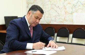 Губернатор Игорь Руденя первым представил документы в избирком на регистрацию