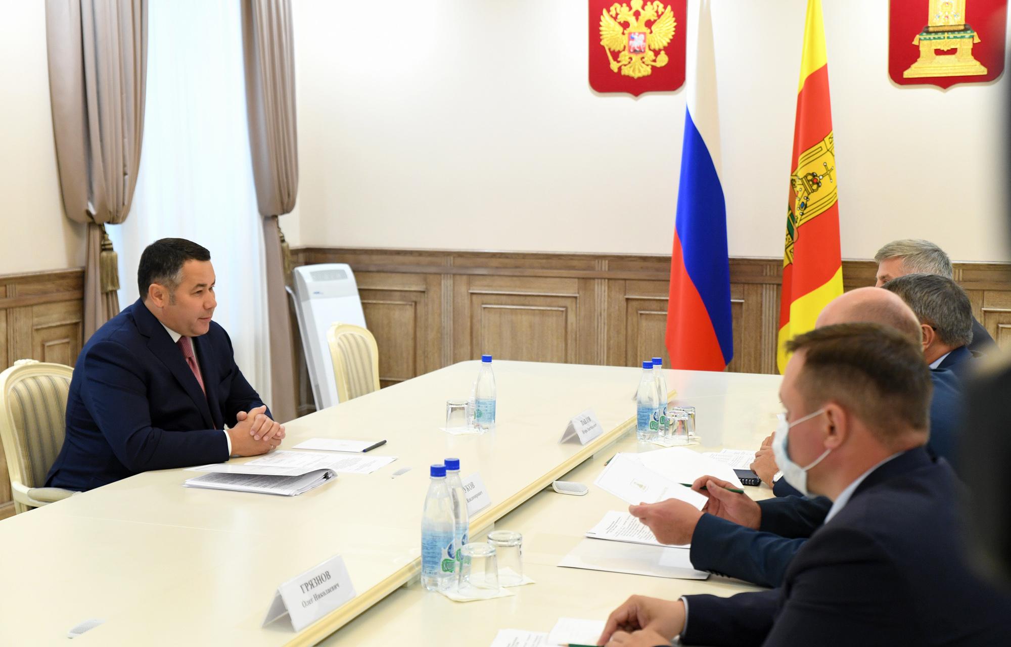 Игорь Руденя провел встречу с главами территорий Тверской области